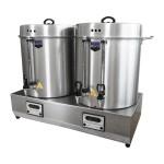 Çiftli Çay + Filtre Kahve Makinası